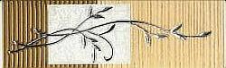 paradyz_2008_paradyz_bathrooms_pinea_pinus_250x76_pinea_beige_listwa.jpg